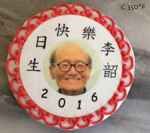 Custom decorated cookie gift for a the 70th birthday of a loved family member in China